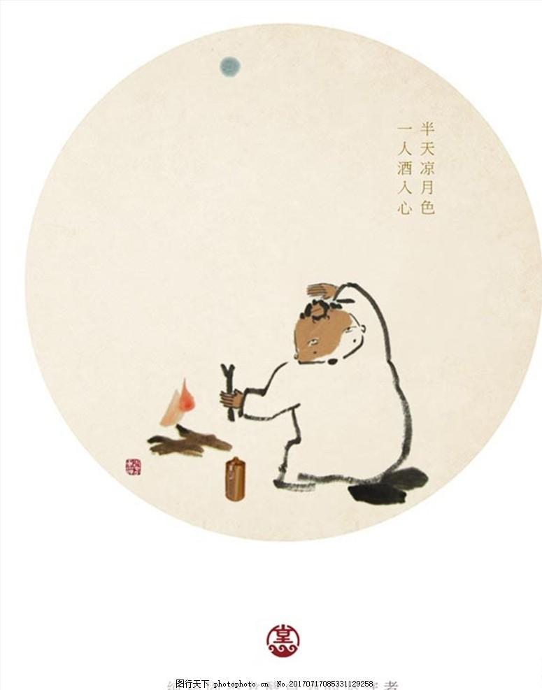 中国风禅意道教文化 道教文化海报 广告设计