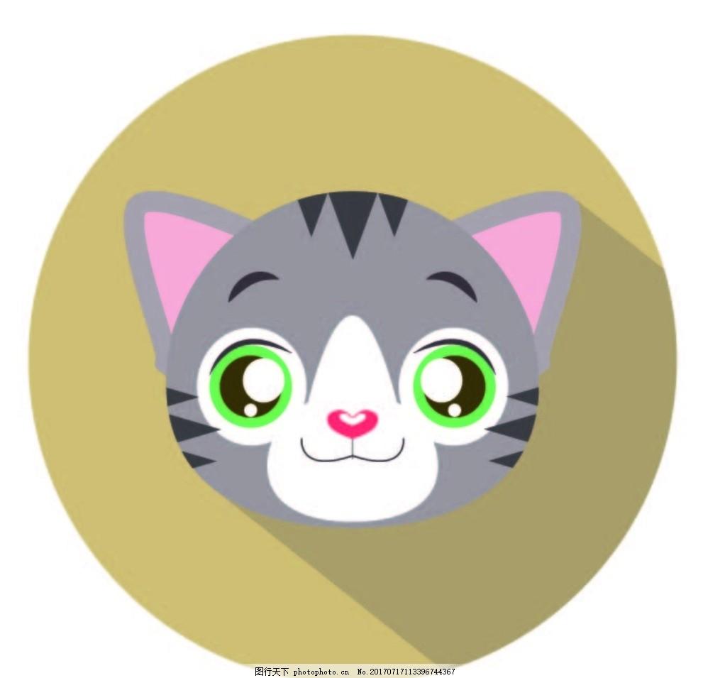 卡通猫 卡通动物 动漫卡通 可爱 贺卡 动物插画 儿童绘本 儿童画画