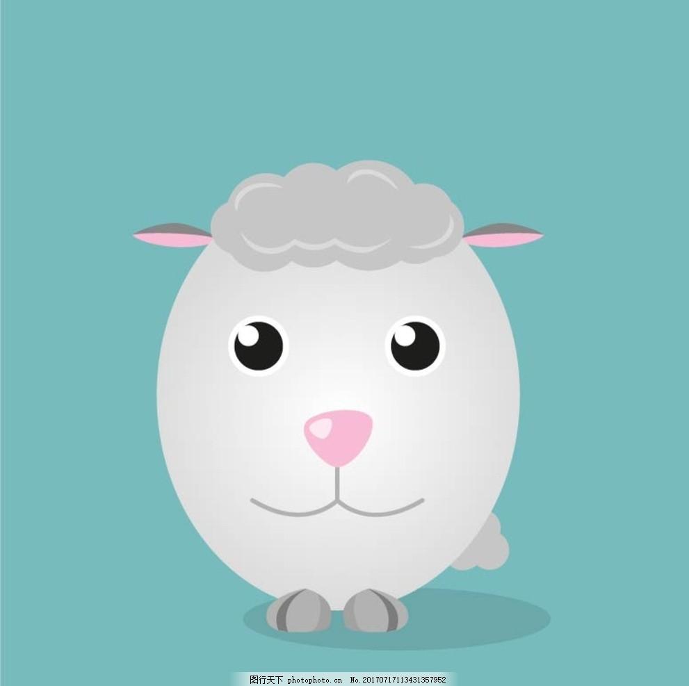 卡通羊 卡通动物 动漫卡通 可爱 贺卡 动物插画 插画 儿童绘本 儿童