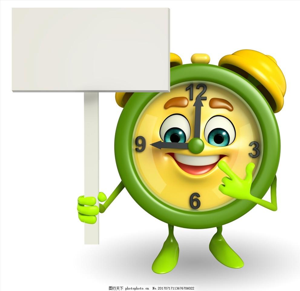 空白广告牌 牌子 卡通插画 绿色闹钟 小人 可爱的闹钟 创意概念