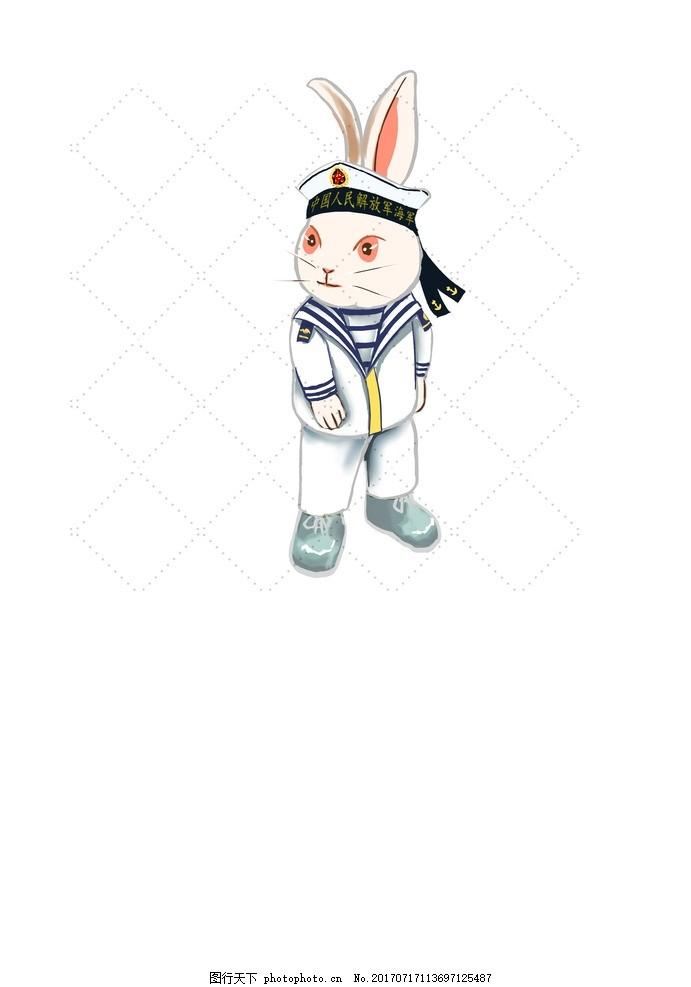 海军兔子 八一 军装 卡通 可爱 装饰 动漫动画 动漫人物