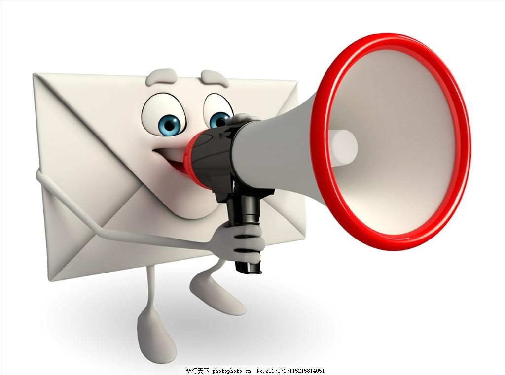 大喇叭 喊话 白色信封 信封 小人 创意 3d形象 创意概念 卡通 设计