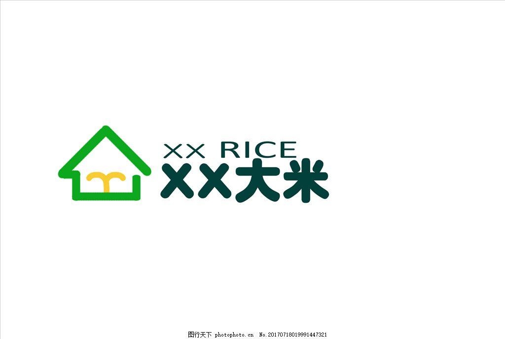 大米 logo 米 rice 绿色 黄色 苗 设计 标志图标 企业logo标志 300dpi图片