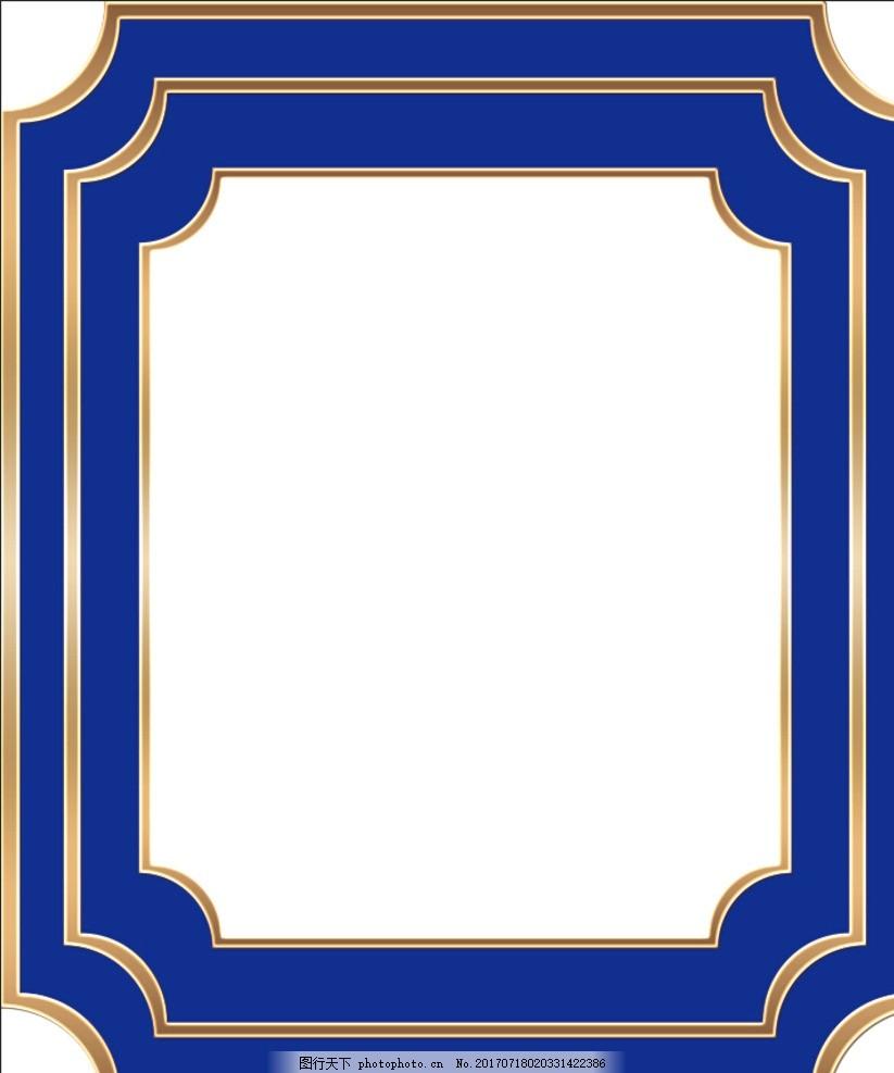 欧式吊顶 欧式风格 吊顶造型 金属边框 蓝色底图 室内设计
