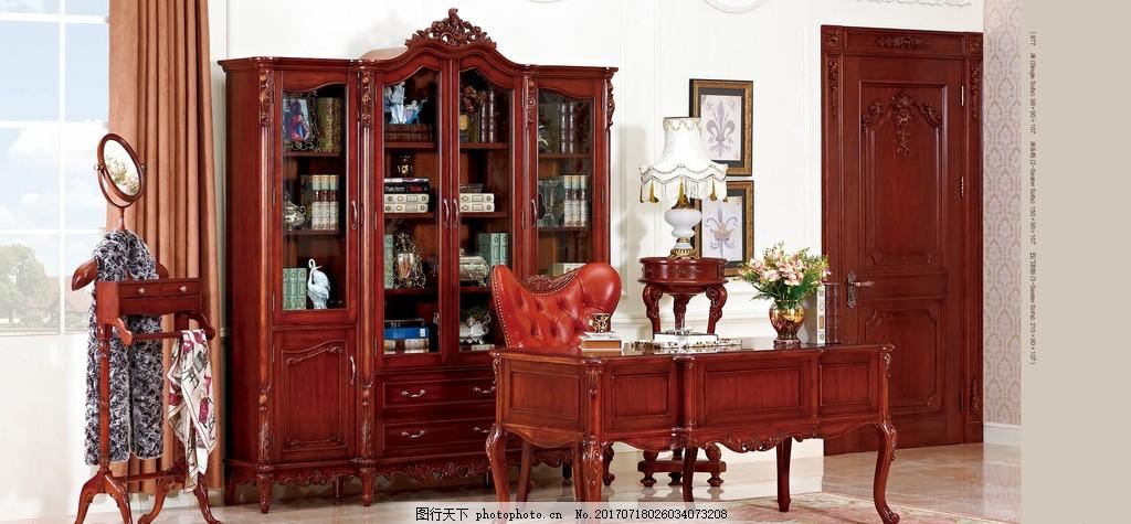 法式家具 书房 洛可可 书柜 实木家具 摄影 生活百科 家居生活 100dpi