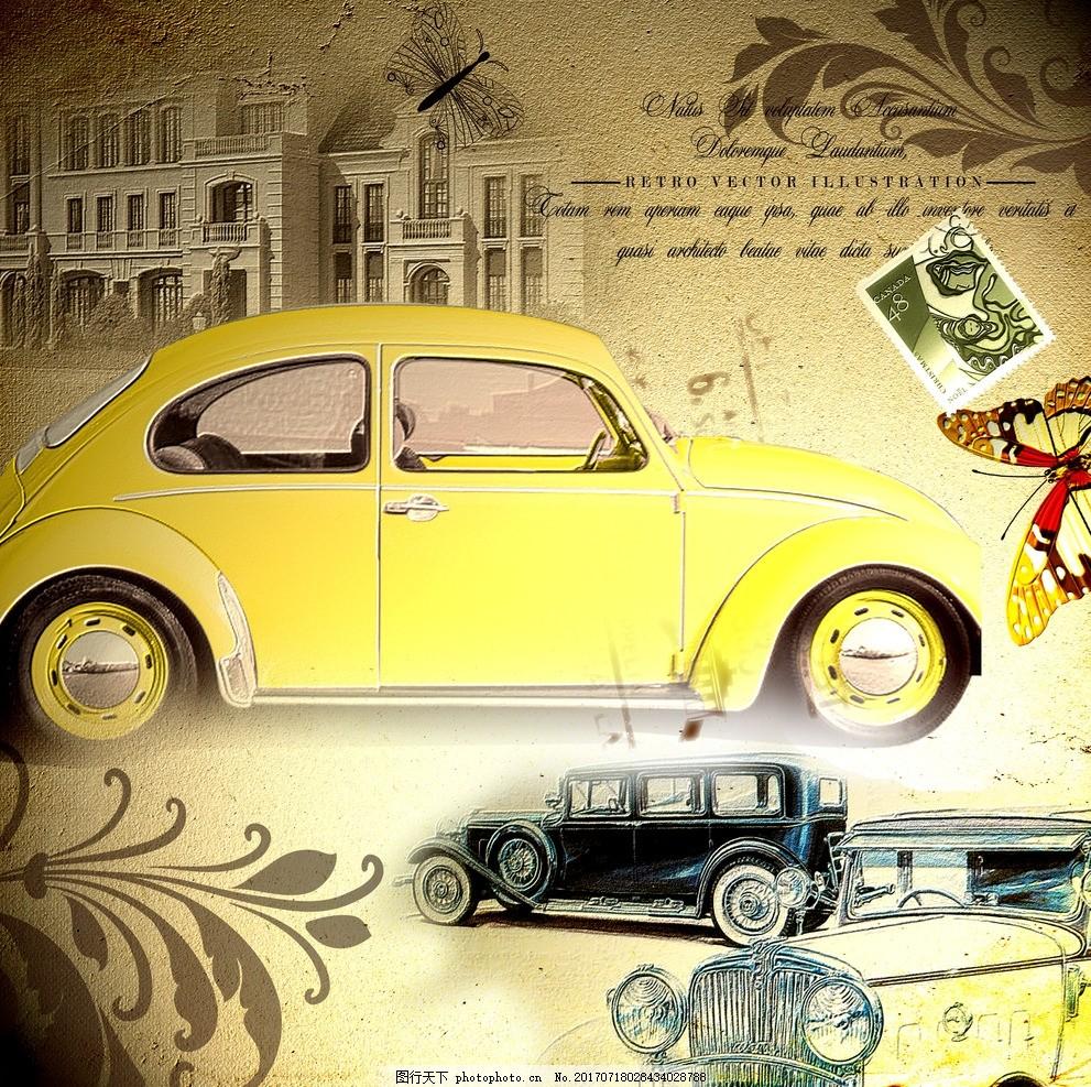 复古汽车 无框画 复古装饰画 手绘建筑 复古汽车 老爷车 欧美复古车
