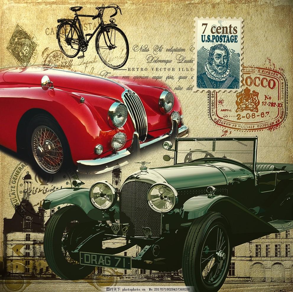 欧美复古汽车 装饰画 复古装饰画 手绘建筑 复古汽车 老爷车 欧美复古
