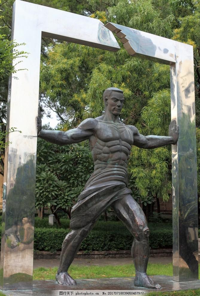 改革开放雕像 人物雕像 推开门 打破门框 壮男 深圳改革开放 摄影