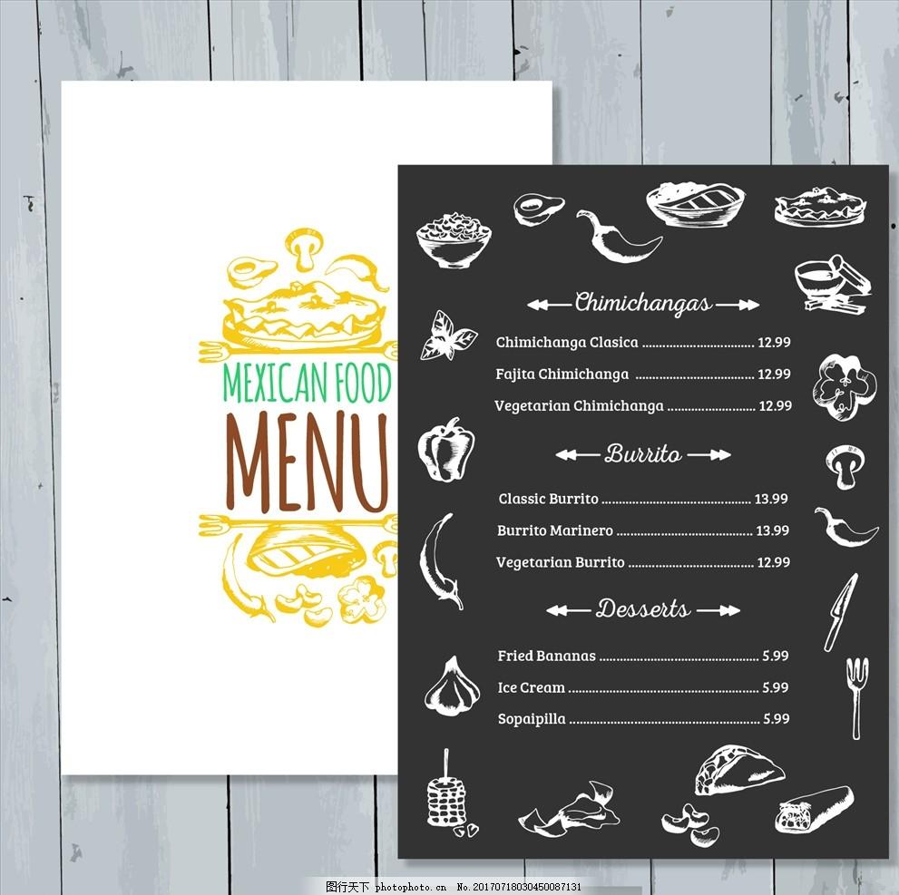 西餐菜单 奶茶店菜单 奶茶店海报 奶茶 甜点 面包 酒吧菜单 珍珠奶茶图片