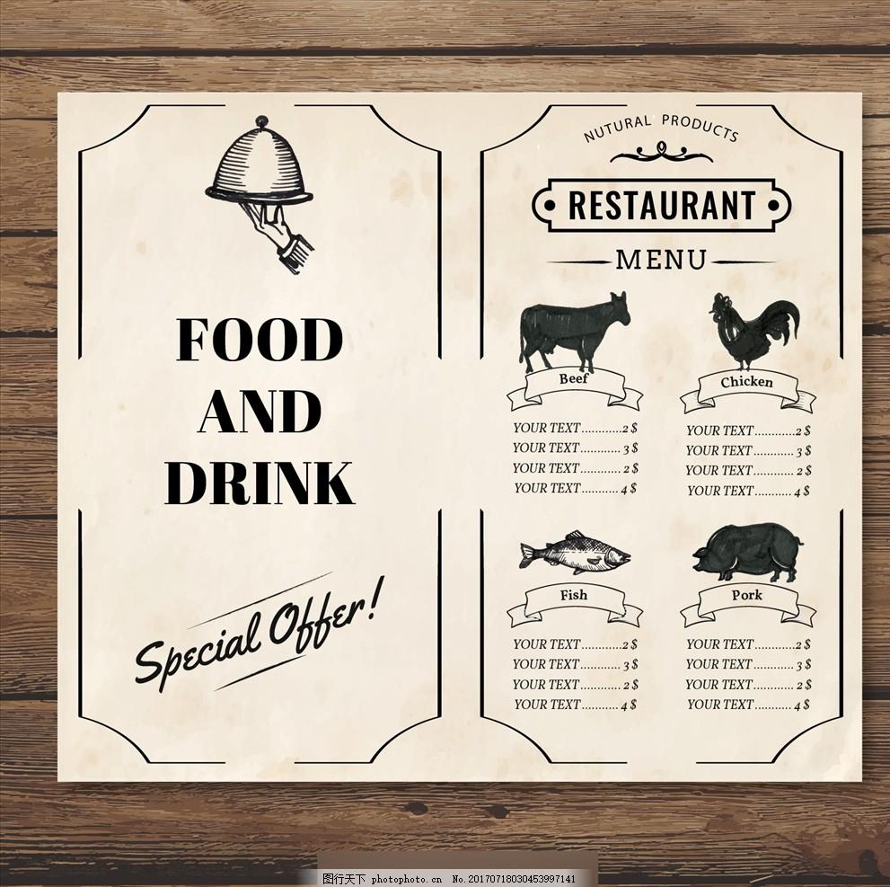 菜单 价格表 奶茶宣传单 西式菜单 菜谱 小吃菜单 酒店菜单 咖啡厅