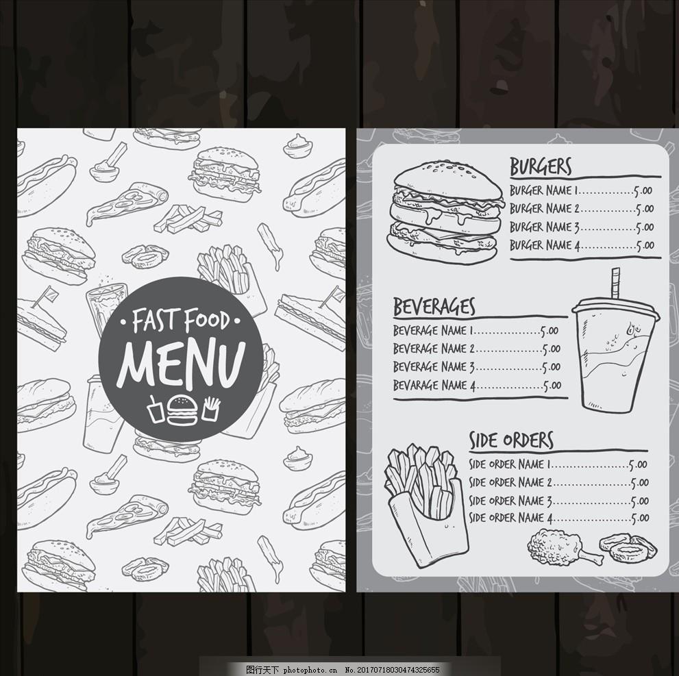 甜品菜单 西餐菜单 奶茶店菜单 奶茶店海报 奶茶 甜点 面包 酒吧菜单图片