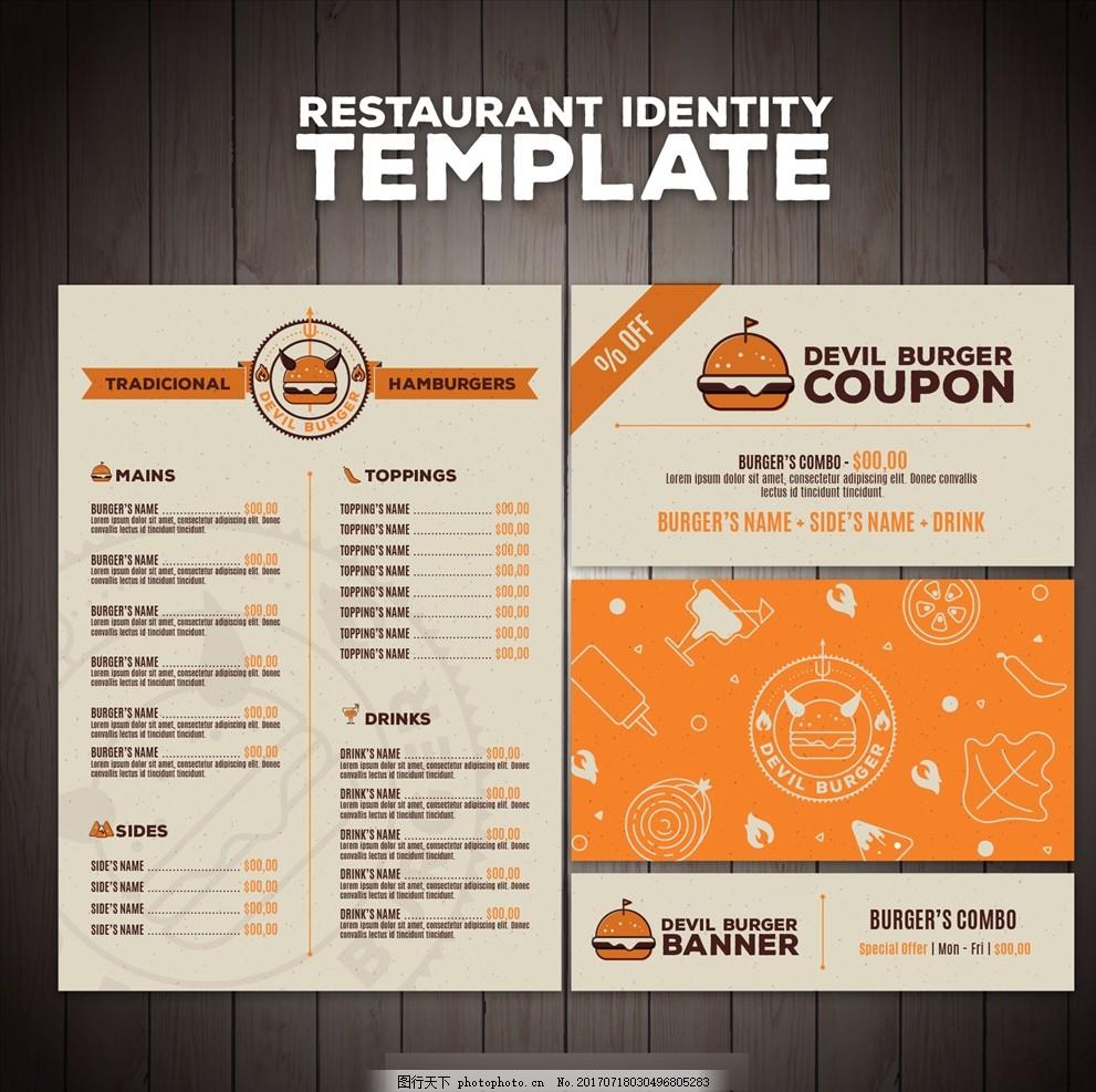 设计图库 广告设计 菜单菜谱  西餐菜单 奶茶店菜单 奶茶店海报 奶茶