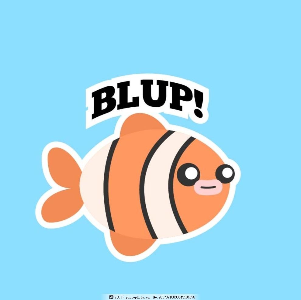 扁平动物 矢量扁平动物 矢量图 卡通漫画 q版动物 贴纸 卡通鱼 设计