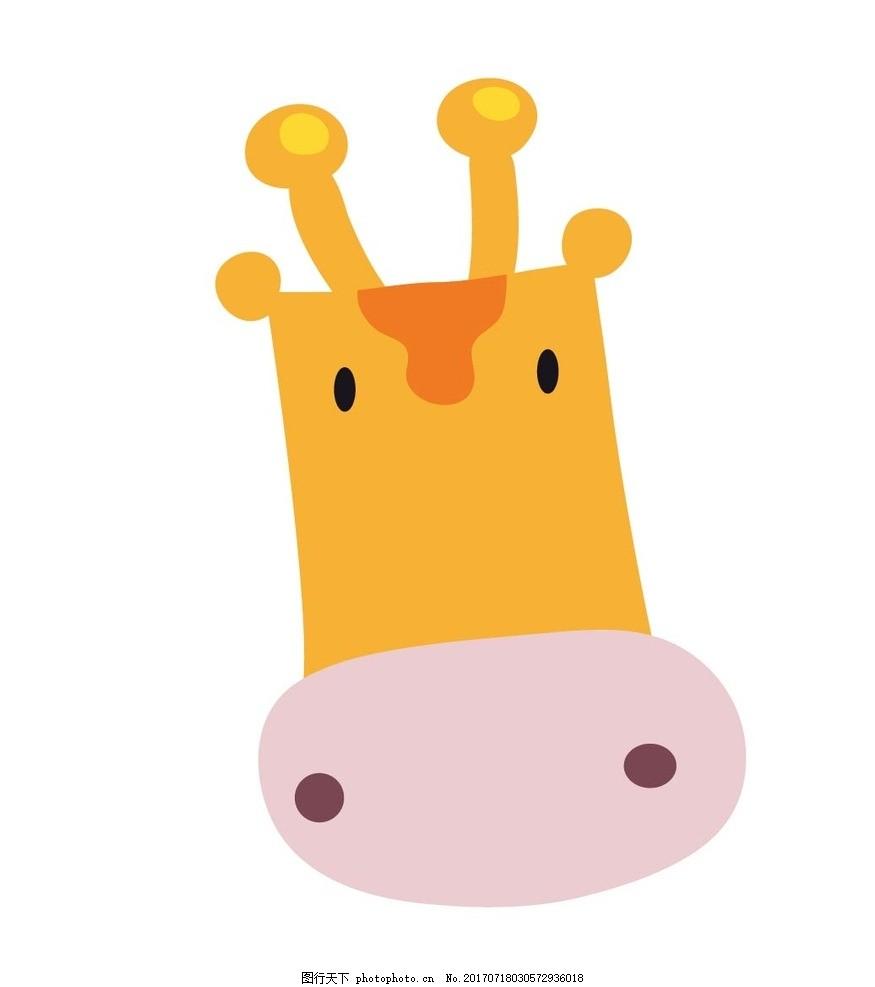扁平动物 矢量扁平动物 矢量图 卡通漫画 q版动物 贴纸 卡通长颈鹿 设