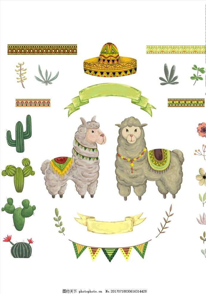 手绘动物植物羊驼矢量图下载