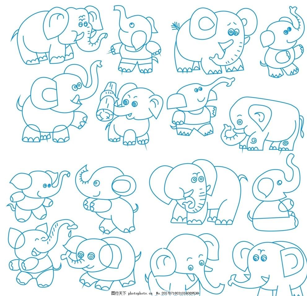 简笔画 动物简笔画 大象简笔画 大象 小象 卡通小象 儿童绘画 画画