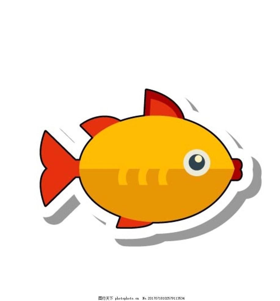 卡通鱼,卡通动物 动漫卡通 可爱 贺卡 动物插画 儿童