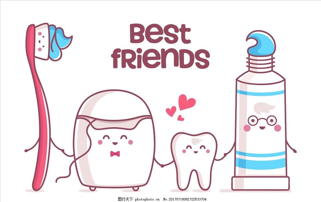 牙膏 牙刷 牙齿健康 医生 卡通形象 医院 牙科 洁白牙齿 爱护牙齿