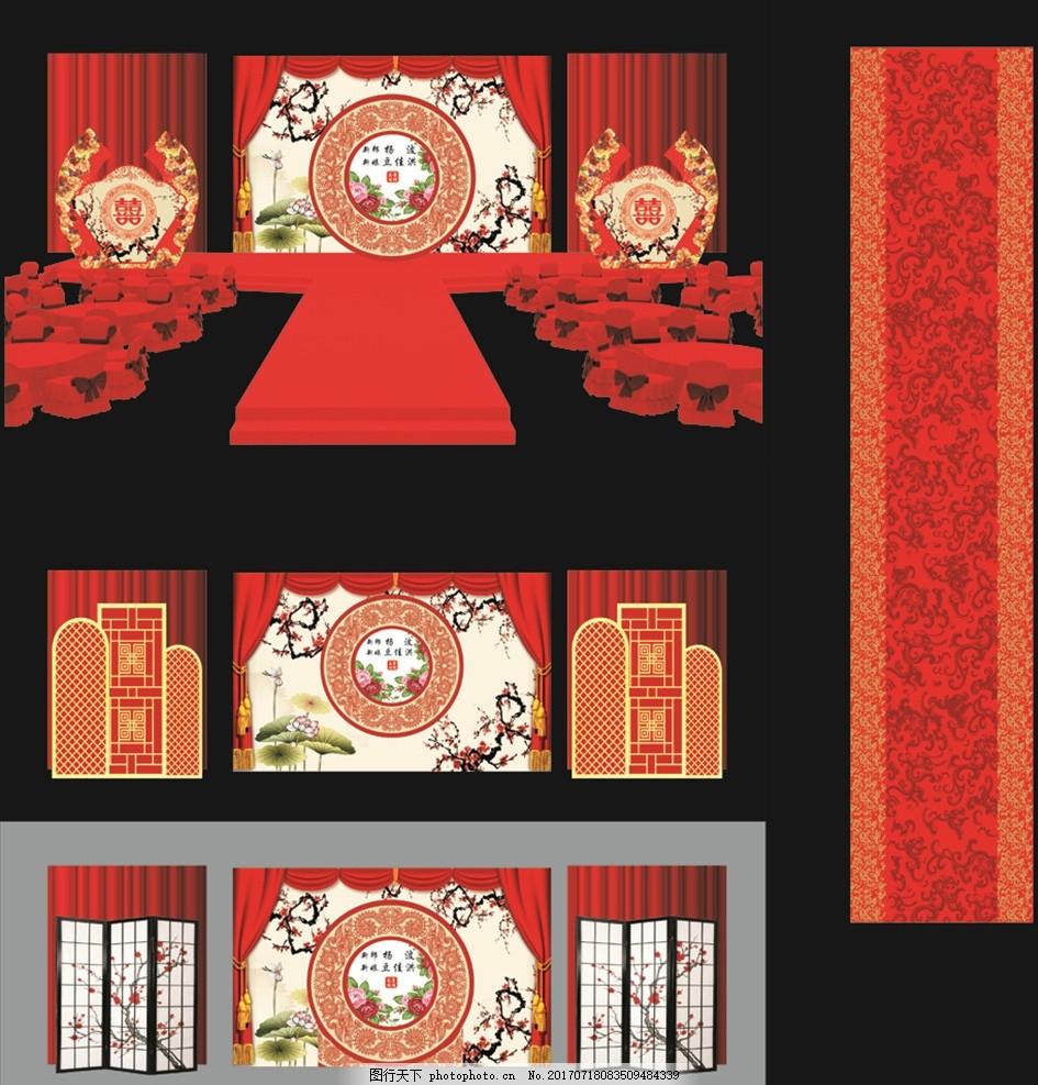 中式婚礼 中式屏风 古典屏风 梅花屏风 婚礼背景 婚礼设计 主题婚礼