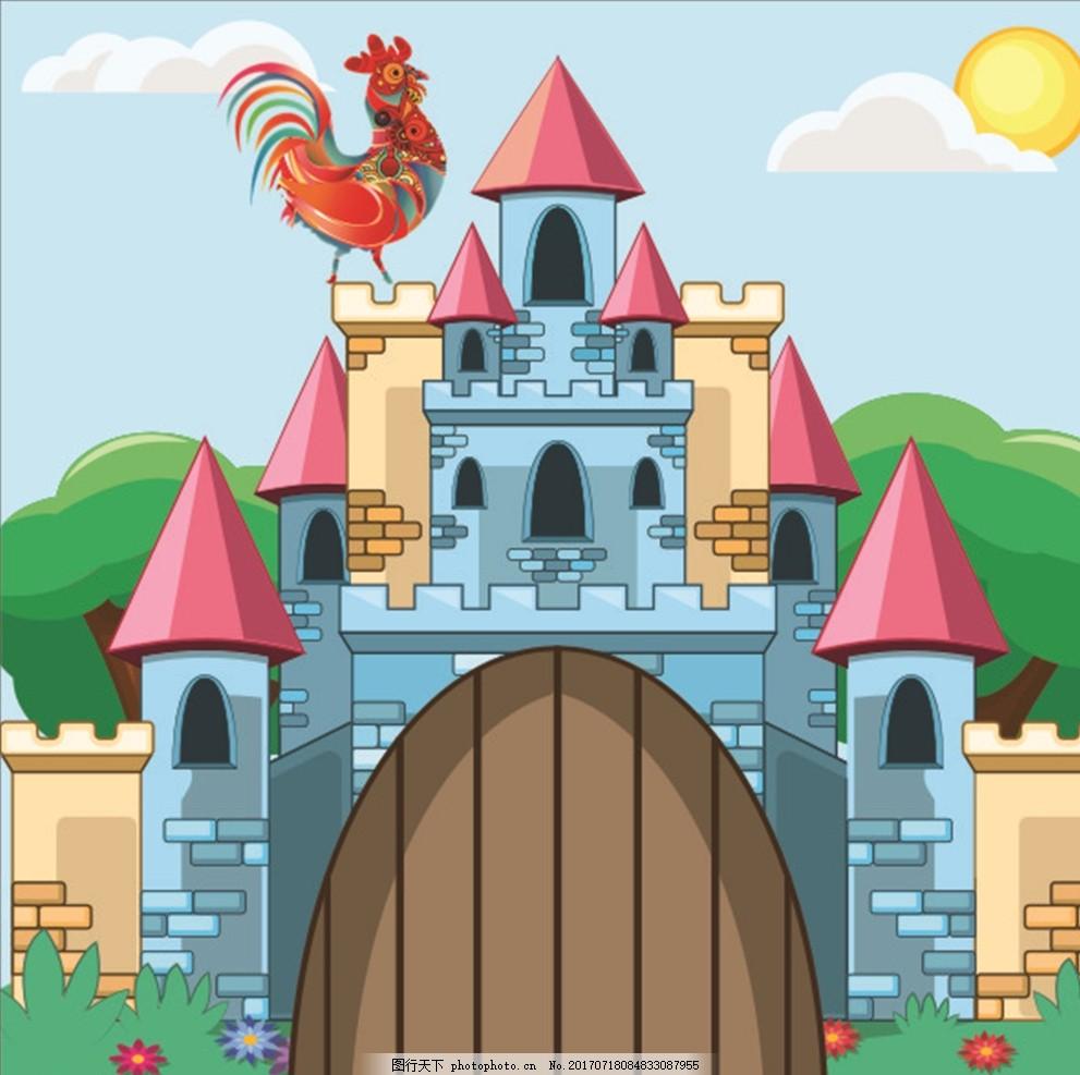 幼儿园城堡