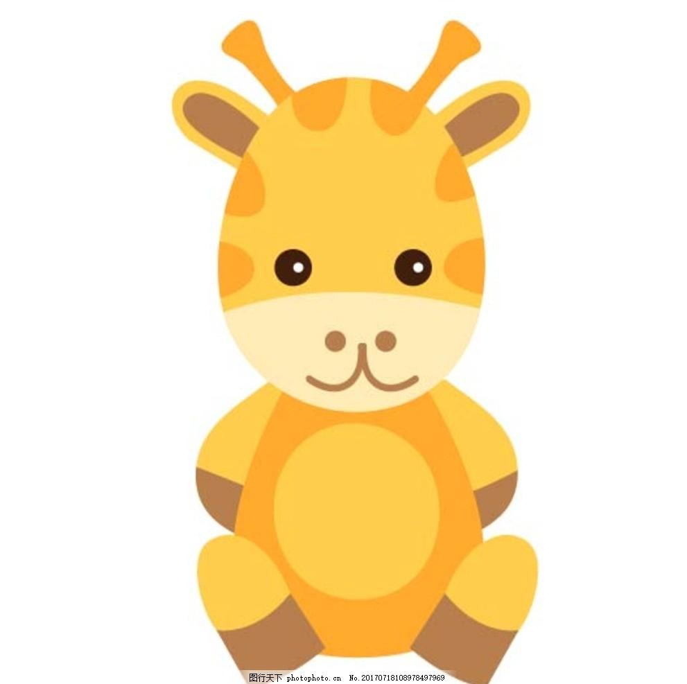 扁平动物 矢量扁平动物 矢量图 卡通漫画 q版动物 贴纸 卡通长颈鹿