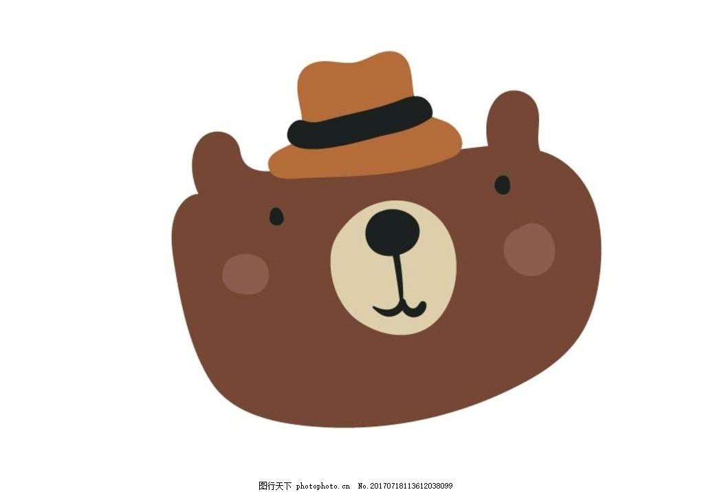卡通熊 卡通动物 动漫卡通 可爱 贺卡 动物插画 儿童绘本 儿童画画