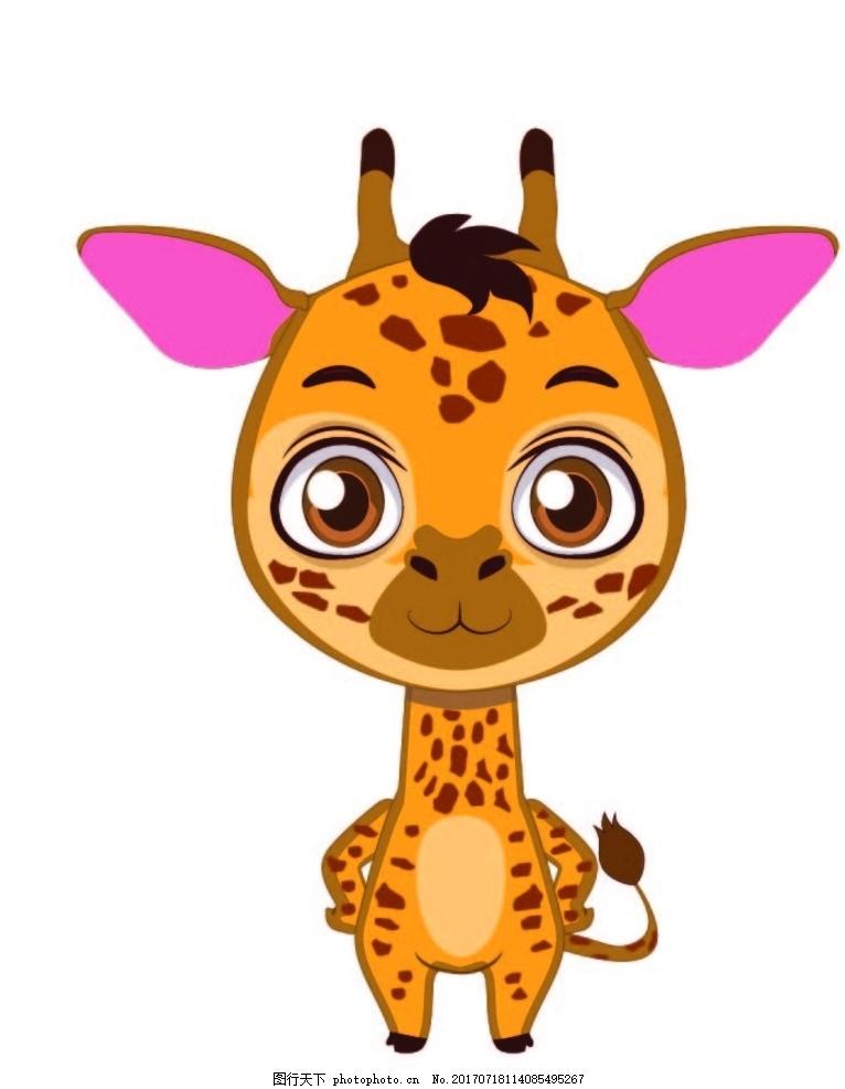 卡通长颈鹿 卡通动物 动漫卡通 可爱 贺卡 动物插画 儿童绘本