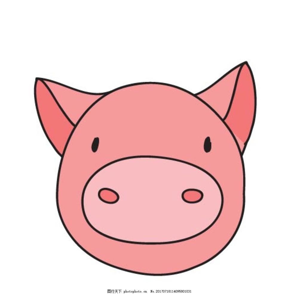 扁平动物 矢量扁平动物 矢量图 卡通漫画 q版动物 贴纸 卡通猪 设计
