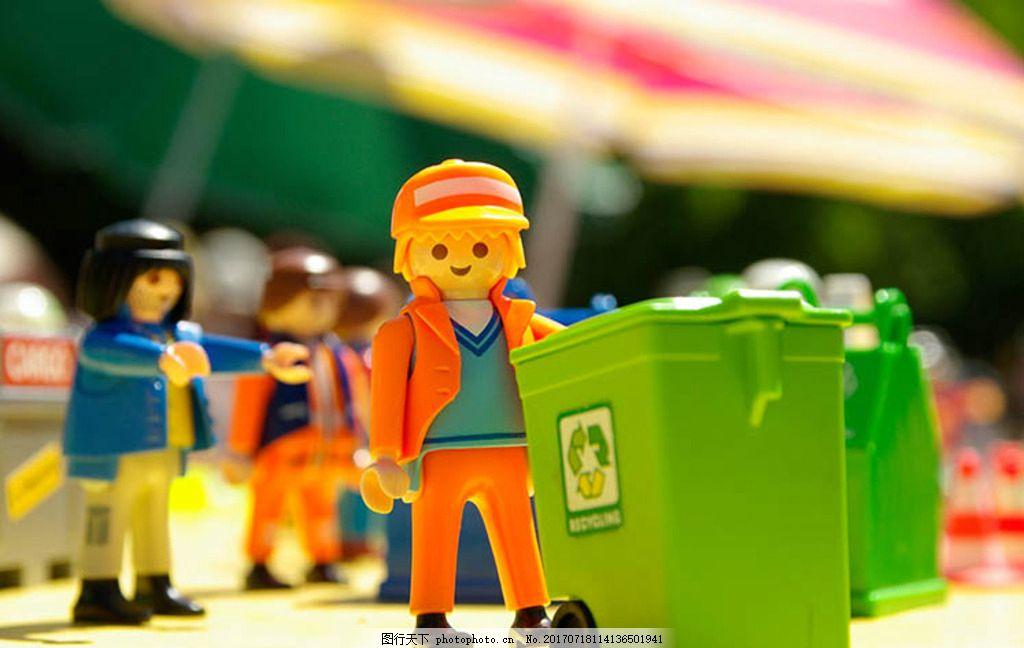 乐高 卡通 清洁工 垃圾桶 推 设计 动漫动画 动漫人物 72dpi jpg