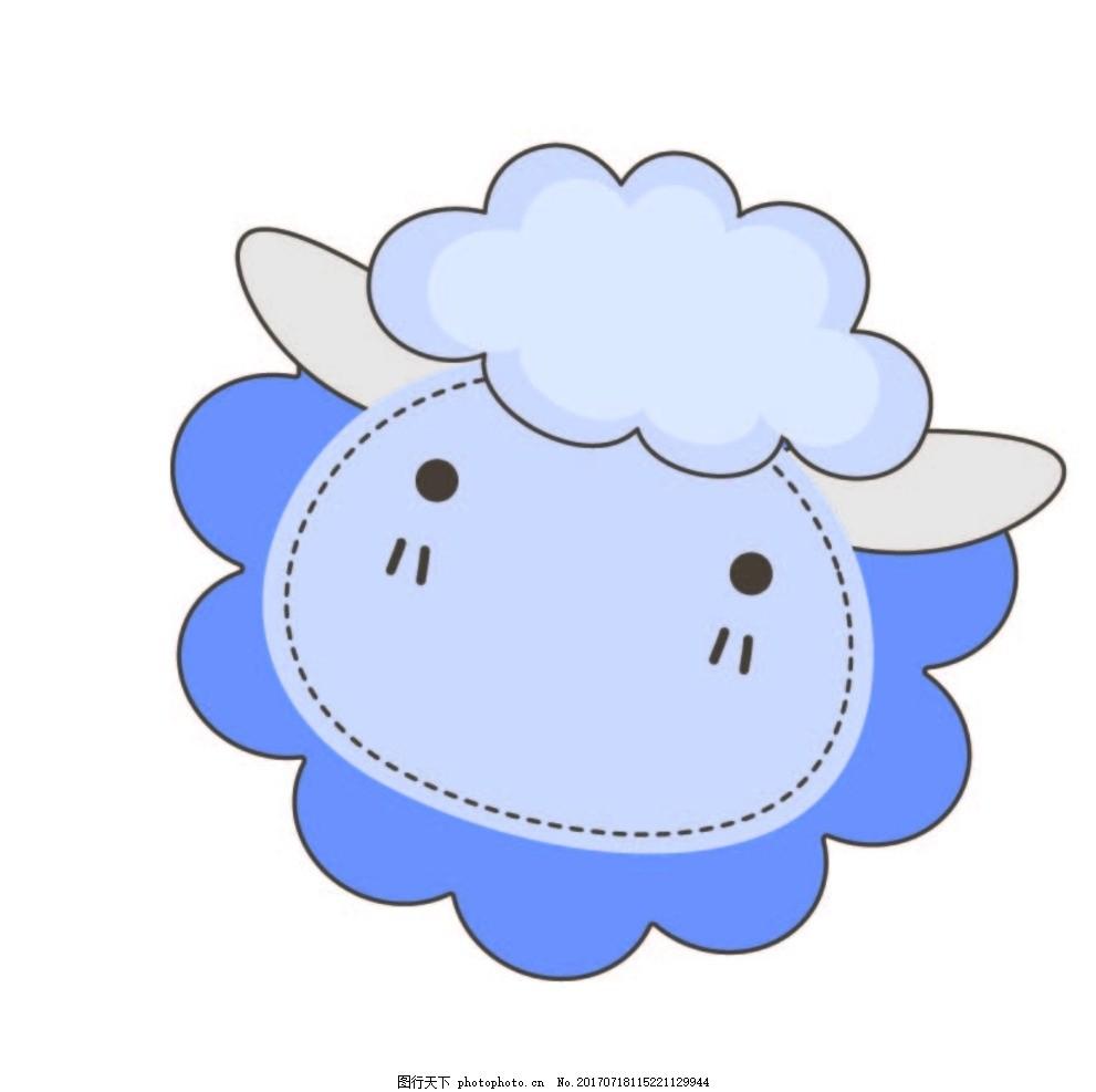 卡通羊 卡通动物 动漫卡通 可爱 贺卡 动物插画 儿童绘本 儿童画画