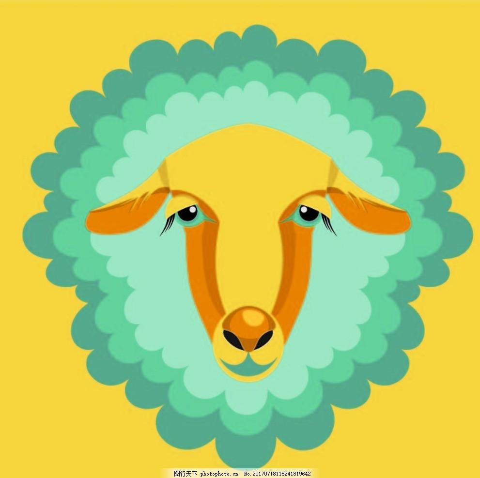 扁平动物 矢量扁平动物 矢量图 卡通漫画 q版动物 贴纸 卡通羊 设计