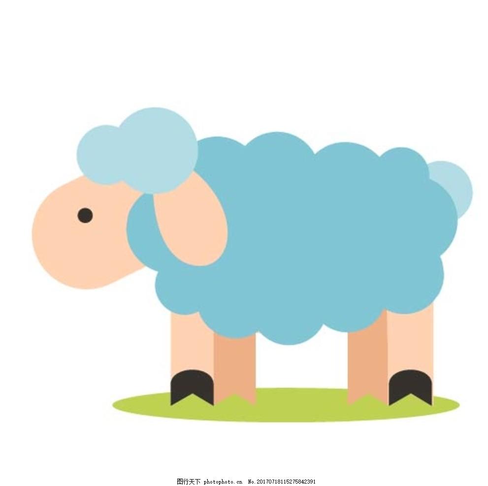 捏羊步骤图