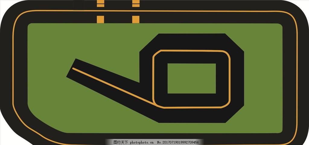 logo 標識 標志 設計 矢量 矢量圖 素材 圖標 1024_481