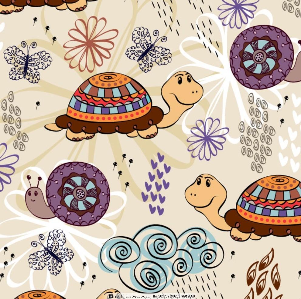 欧洲卡通乌龟 矢量图案 卡通 可爱 乌龟 蜗牛 欧洲卡通花型 卡通动物