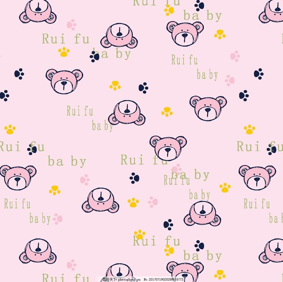 卡通手绘熊 婴童服装印花 可爱 熊爪 卡通动物 儿童服装 童装设计