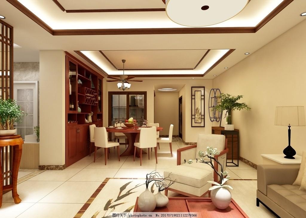家装效果图 家装 3d        温馨 客餐厅 暖色调 设计 3d设计 3d作品