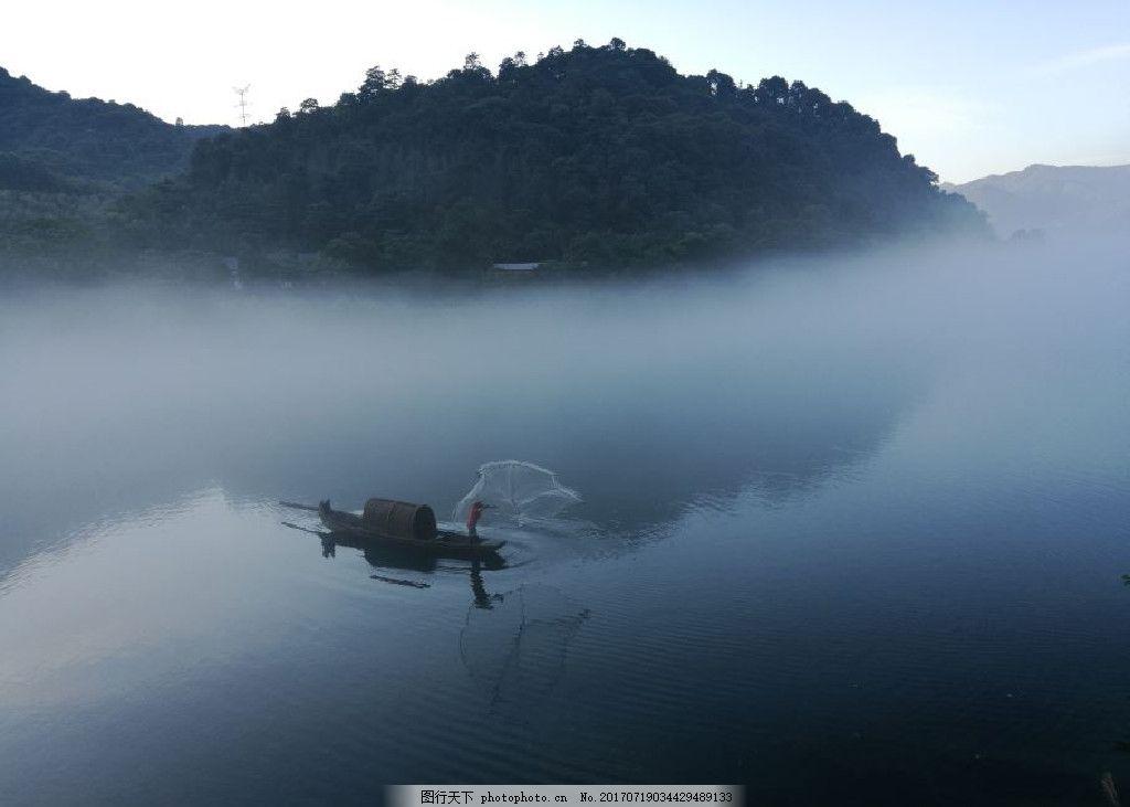人间仙境 湿地公园 湖泊 4a景区 风景名胜区 风景 山水风景 自然风光
