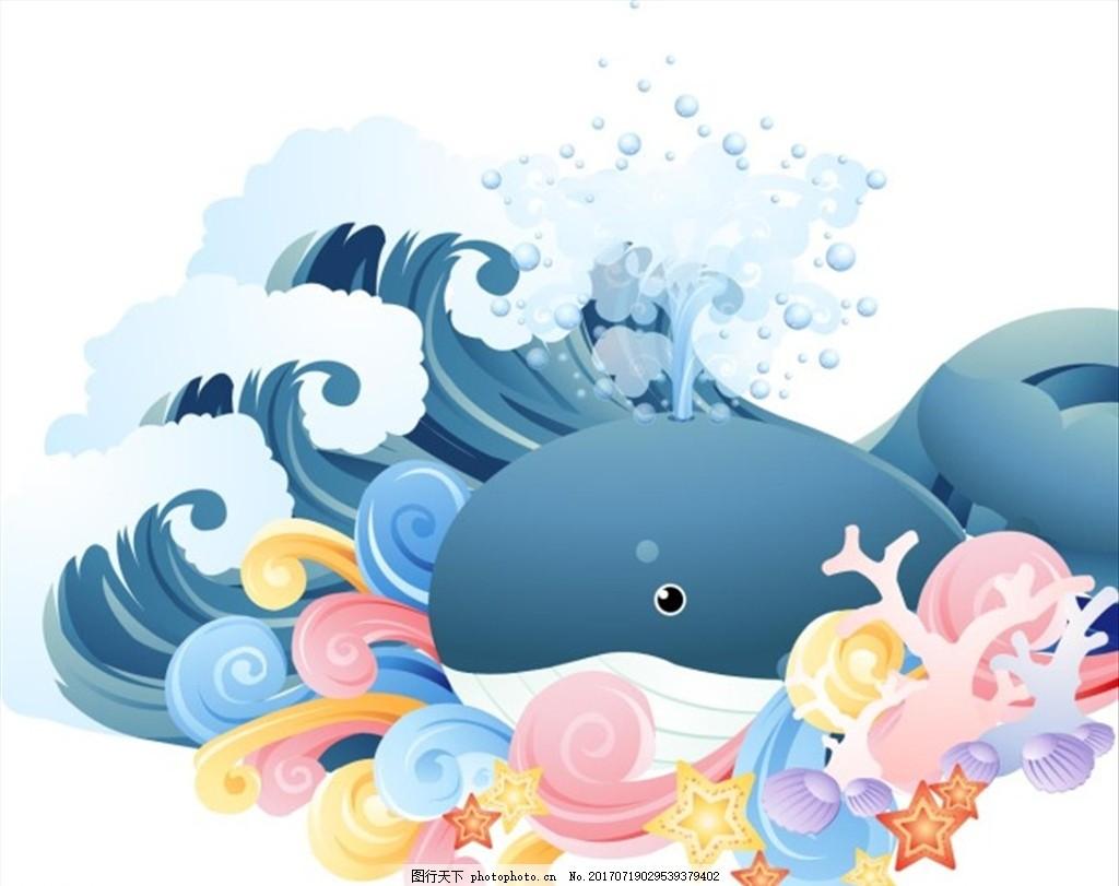 海洋主题海报 餐饮海报 海鲜 虾 蟹 筷子 手 祥云 海浪 海鲜餐厅 设计