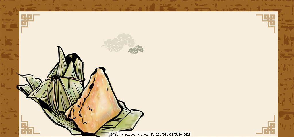 端午素材 端午 中秋 素材      粽子 设计 广告设计 广告设计 ai