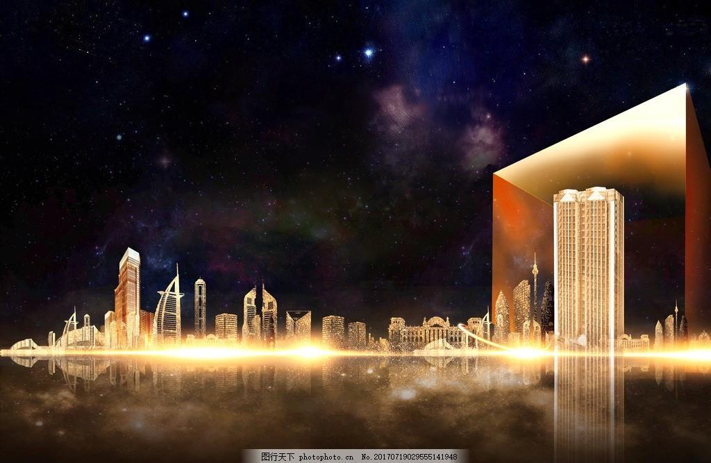 地产报广背景 金色 金光 夜空 酷炫 海报