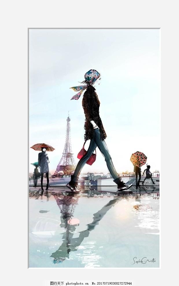 雨后都市 法国 巴黎 埃菲尔铁塔 雨过天晴 街道 时髦女郎 行人