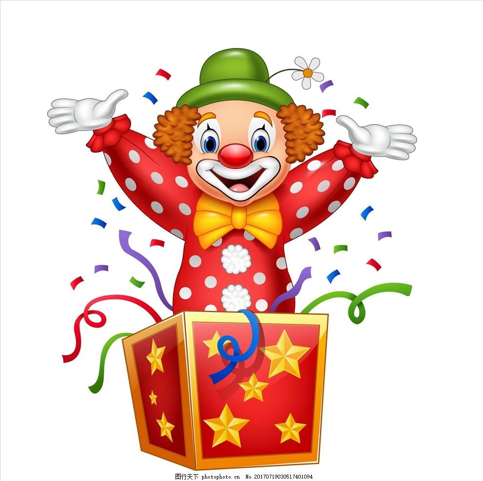 卡通小丑 马戏团小丑 马戏团 卡通设计 小丑 儿童画 小丑简笔画 马戏团表演 小丑表演 滑稽小丑 红鼻子小丑 卡通人物 儿童卡通画 彩色小丑人 小丑图片 促销活动小丑 小丑卡通 小丑人 卡通图案 卡通背景 卡通 设计 广告设计 卡通设计 EPS