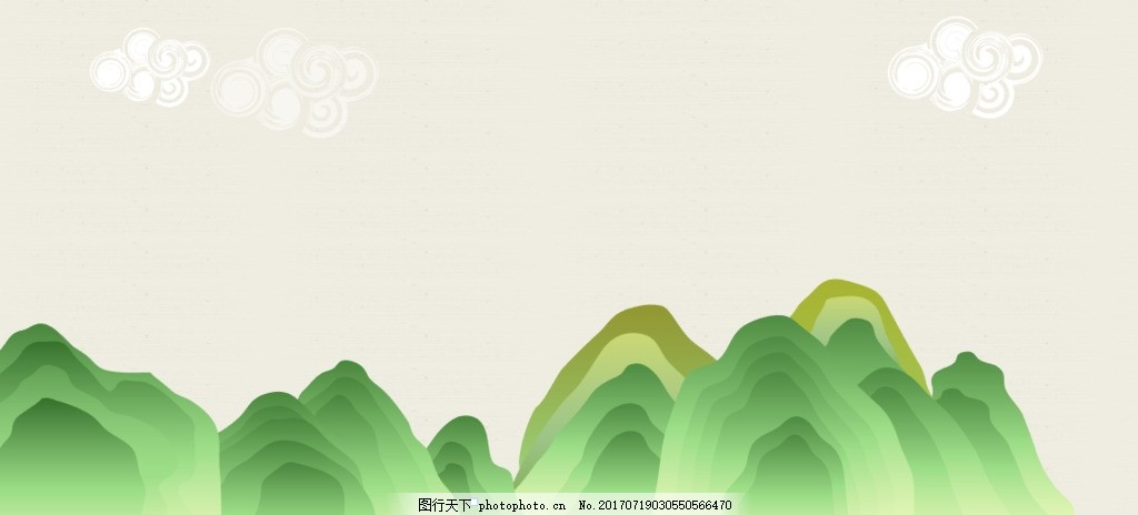 绿色卡通动漫矢量山 手绘 矢量图 背景 卡通云 优雅 仙境 仙鹤
