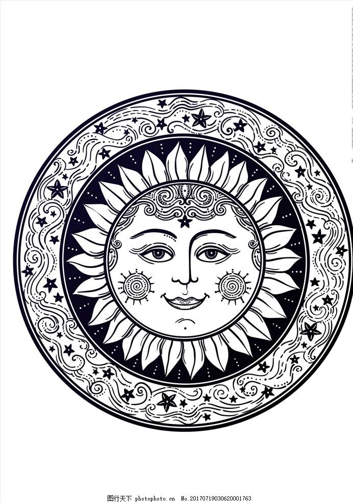 太阳花纹图腾矢量图下载