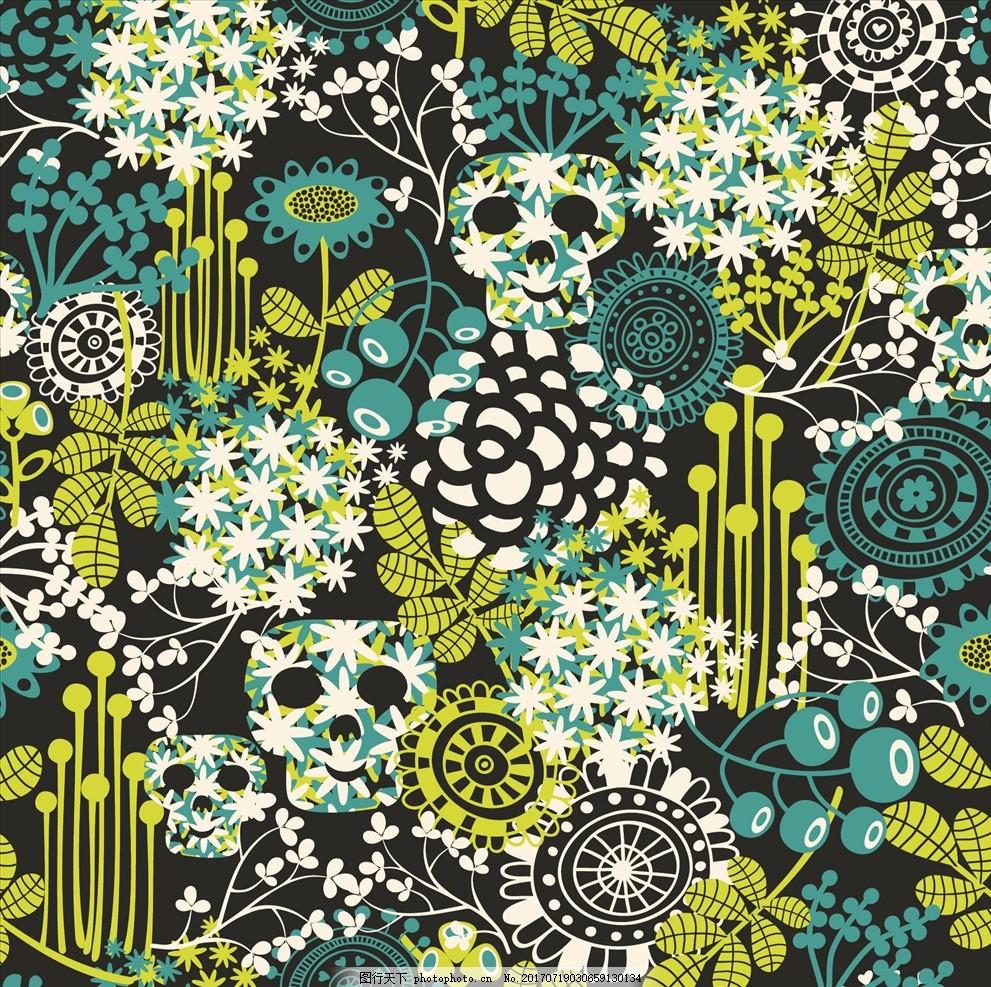 植物花卉骷髅头四方连续底纹 服装设计 男装设计 女装设计 箱包印花
