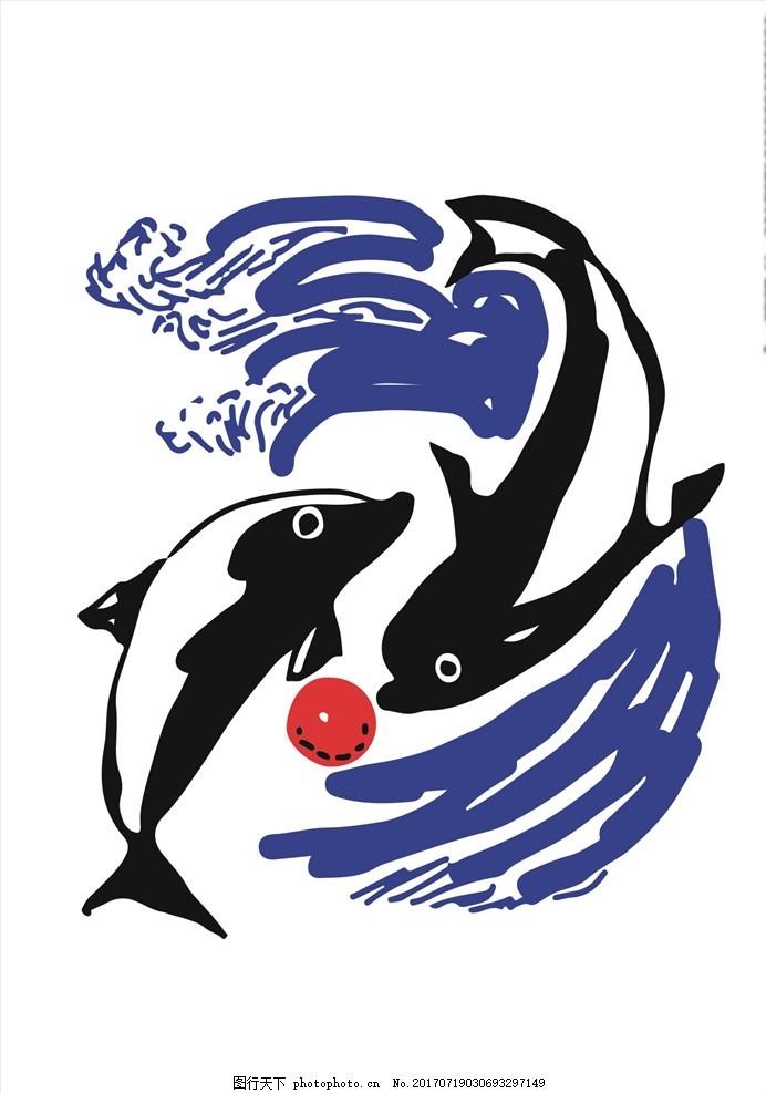手绘海豚矢量图下载