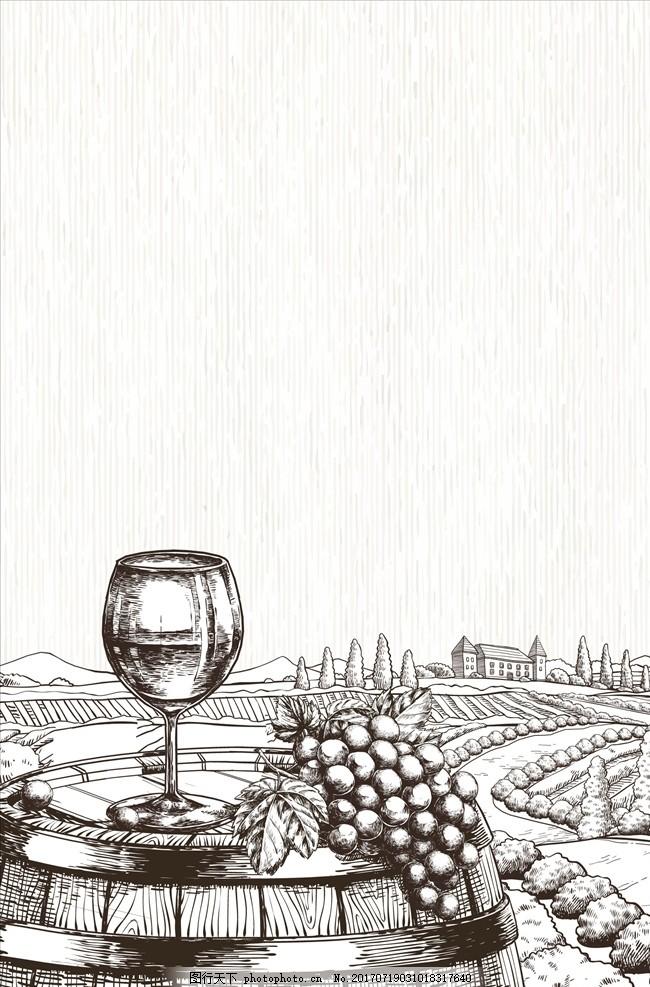 手绘红酒葡萄酒背景