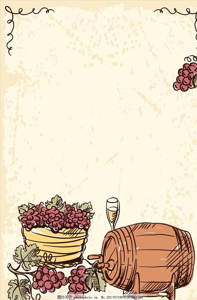 矢量欧式复古手绘红酒葡萄酒背景 欧式 复古 手绘 黑白 彩色 素描