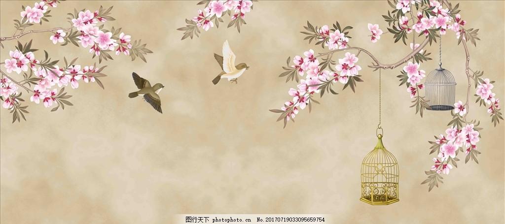 中式高清手绘工笔花鸟
