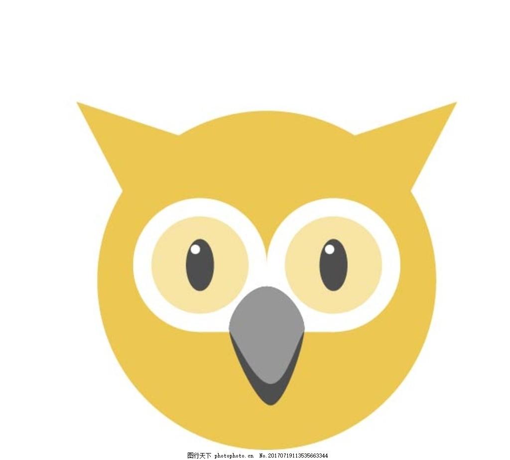 卡通猫头鹰 卡通动物 动漫卡通 可爱 贺卡 动物插画 儿童绘本
